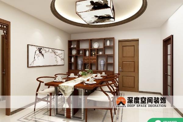 碧湖苑三居室新中式風格裝修
