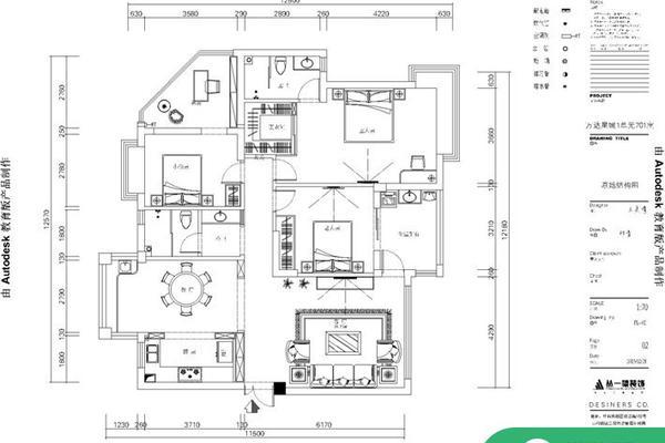 萬達星城150平三房中式風格設計案例