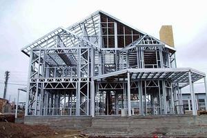 农村钢结构房屋怎么样 农村钢结构房屋的优点有哪些 农村钢结构房屋造价多少钱一平方