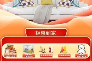 郑州九木神农装饰2020年终保价战 圣诞特惠即将来袭